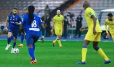 طاقم ايطالي يقود كأس السوبر السعودي بين الهلال والنصر