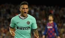 برشلونة يقترب من حسم صفقة لاوتارو مارتينيز