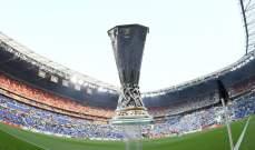 تحديد موعد قرعة الدوري الأوروبي للموسم الجديد