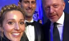 ديوكوفيتش يخطف قبلة من زوجته في حفل جوائز لوريوس العالمي