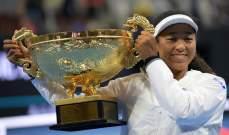 أوساكا تتقدم الى المركز الثالث في  تصنيف رابطة لاعبات كرة المضرب