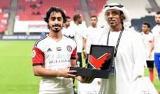 اختيار خلفان مبارك لاعب الشهر بالدوري الاماراتي