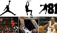 لحظات ارتبط بها اربعة من اساطير كرة السلة العالمية