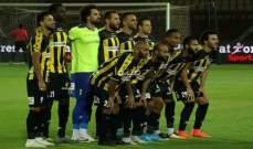 الدوري المصري: المقاولون العرب يتخطى الجونة