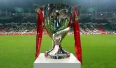 كأس تركيا: حامل اللقب يحقق فوزا مهما