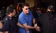إيقاف رئيس الاتحاد السلفادوري السابق مدى الحياة