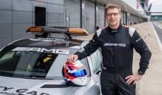مايلاندر: اشعر بالتوتر هذا الموسم في الفورمولا 1