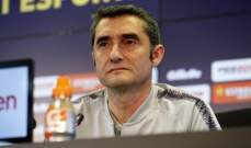 فالفيردي يتحدث عن عودة زيدان الى ريال مدريد