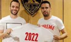 رسميا..الزمالك يجدد عقد حازم امام لغاية 2022