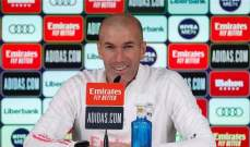 زيدان يعلق على انضمام الابا الى ريال مدريد