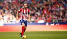 اتلتيكو مدريد يحدد اصابة غودين