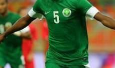 هوساوي يؤكد جهوزية السعودية لتسجيل حضور لافت في كأس الخليج