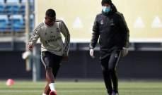 فينيسيوس يحتفل بذكرى توقيعه مع ريال مدريد