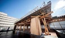 """طوكيو 2020: الكشف عن مجمع """"فيلاج بلازا"""" الخشبي على مدخل القرية الاولمبية"""