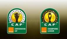الفرق المتأهلة الى ربع نهائي دوري ابطال افريقيا وكأس الكونفدرالية