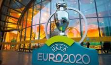 """اقبال كبير على حجز تذاكر بطولة """"يورو 2020"""""""