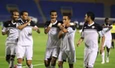 الشباب السعودي يعاقب لاعبه جمال بلعمري