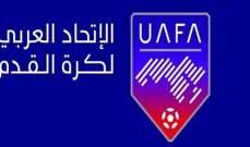 فتح باب الترشح لرئاسة الاتحاد العربي لكرة القدم