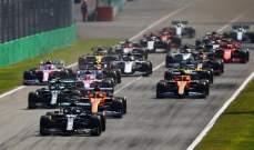 ترتيب السائقين بعد جائزة ايطاليا الكبرى