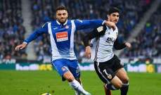 لوبيز يجدد عقده مع اسبانيول