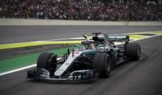 محرك هاميلتون كاد أن يتعطّل في سباق البرازيل