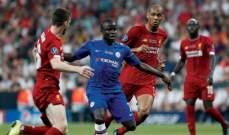 نجم تشيلسي يشعل الصراع بين ريال مدريد وبرشلونة ويوفنتوس