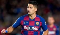 سواريز على اعتاب الرحيل عن برشلونة والاخير يحدد بديل