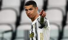 اليوفي يرحب بعقد صفقة تبادلية مع ريال مدريد