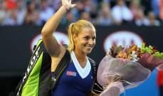 دومينيكا سيبولكوفا تودع عالم التنس