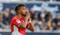 لايبزيغ يعلن ضم لاعب موناكو
