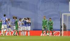 الليغا : ريال سوسيداد كافح وقاتل قبل حسم معركته امام ليغانيس