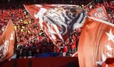 كرة القدم الصينية تعود بعد 8 أشهر من الانتظار