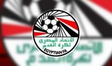 الاولمبي المصري يستقر على بديل الثنائي المصاب