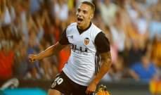 فالنسيا يصد محاولات ريال مدريد لضم رودريغو