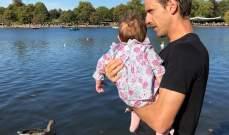 مونريال يخرج مع طفلته بعد يوم من الفوز على نيوكاسل