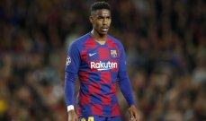 برشلونة يريد تونالي من ميلان ضمن صفقة فيربو
