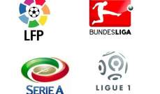 خاص: اقوى مباريات الدوريات الاوروبية لهذا الاسبوع