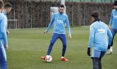 برشلونة يواصل تدريباته وفيدال ابرز الغائبين