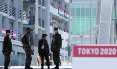 اولمبياد طوكيو: فتح تحقيق مع رياضيين خرقوا بروتوكول الكورونا