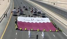 قطر تدشن طريق المجد لخدمة ملاعب كأس العالم 2022
