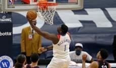 NBA: نيو اورليانز يفوز على كليفلاند؛ زايون ويليامسون يسجل 38 نقطة
