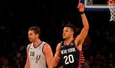 NBA :نيكس يفوز على سبيرز و32 نقطة لديمار ديروزان