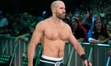 الكشف عن مباريات المصارعين المتنافسين على لقب ملك الحلبة
