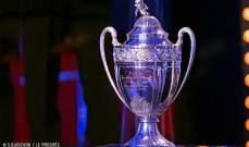 كأس فرنسا: مواجهات سهلة لكبار الليغ 1 في الدور 32
