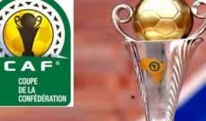 المصري وبيراميدز ضمن المتأهلين لدور المجموعات بكأس الكونفدرالية