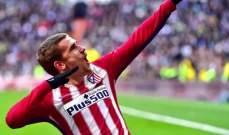 غريزمان يريد ان يصبح أيقونة أتلتيكو مدريد