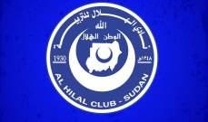 الهلال السوداني يشكر مدربه بعد انتهاء عقده