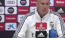 غيابات بالجملة عن ريال مدريد في لقاء ليغانيس
