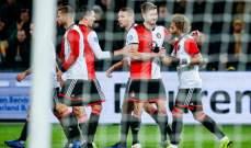 كأس هولندا : فينورد آخر المتأهلين للدور الربع نهائي