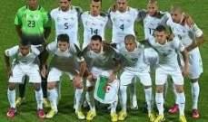 شغب في الجزائر بعد وداع أمم أفريقيا